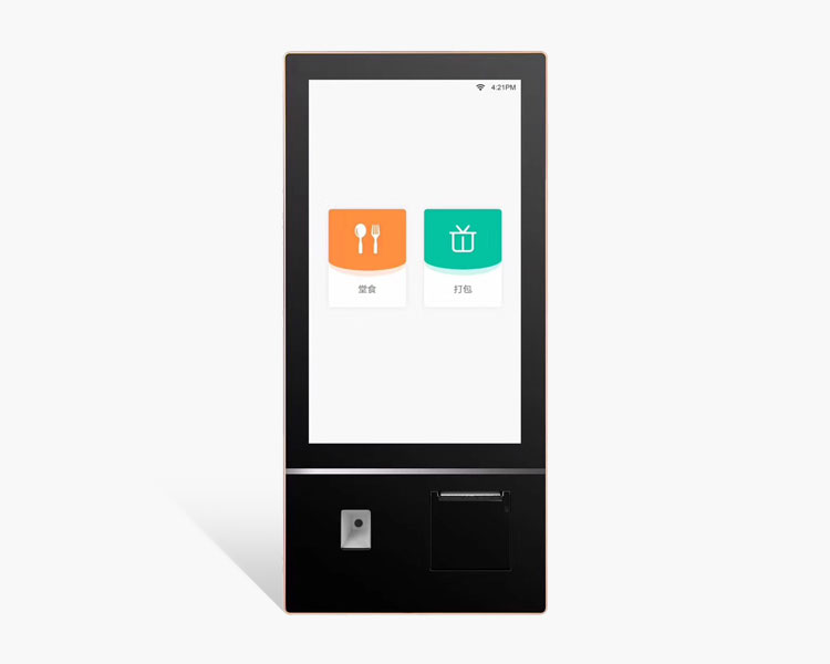case self service terminals