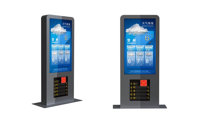 entrance outdoor kiosk