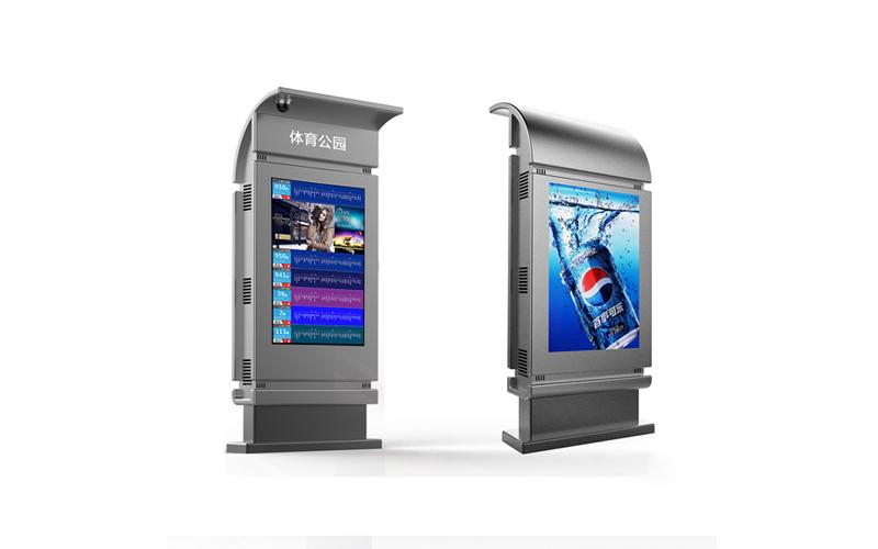 outdoor bus stop kiosk