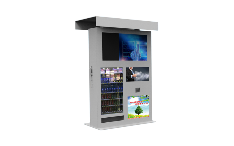 retail lcd outdoor
