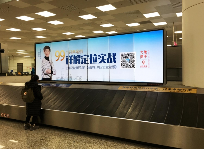 advertising for airport
