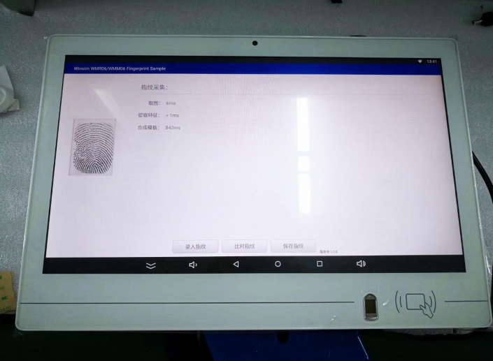 android wall mounted kiosk with fingerprint