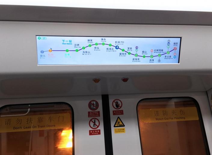 bus digital signage