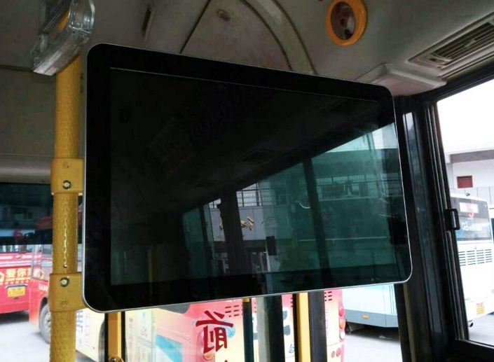 bus lcd advertising player
