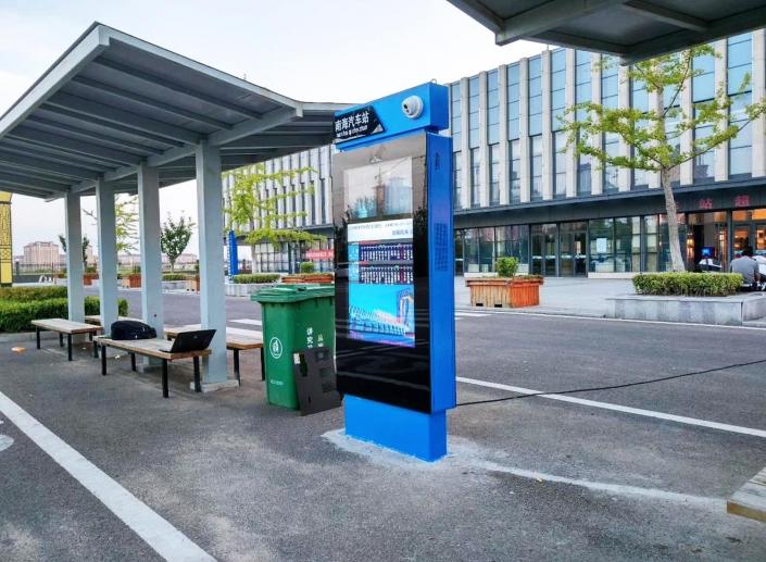 bus outdoor kiosk