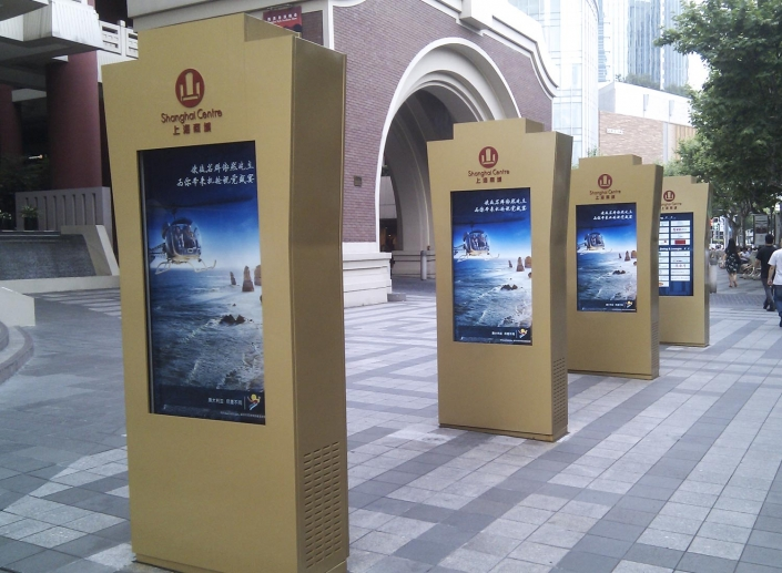 free standing outdoor signage