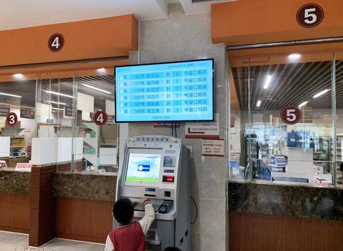 hospital advertising led monitor