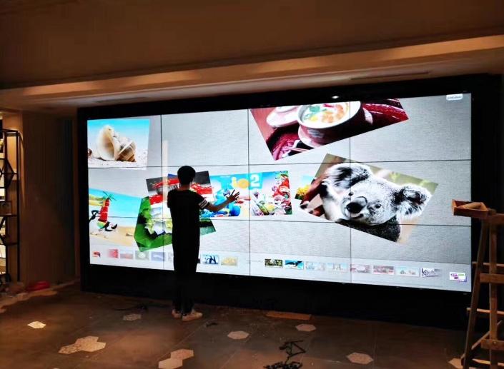 interactive school screens