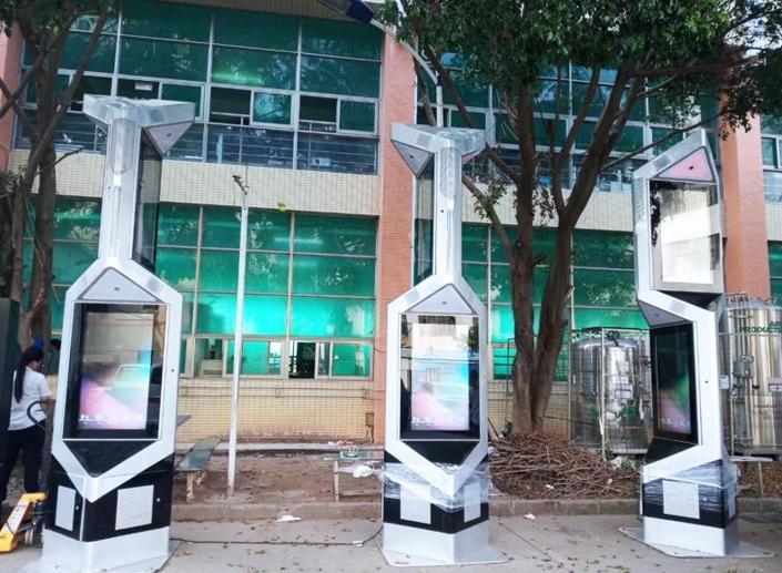 kiosk outdoor interactive