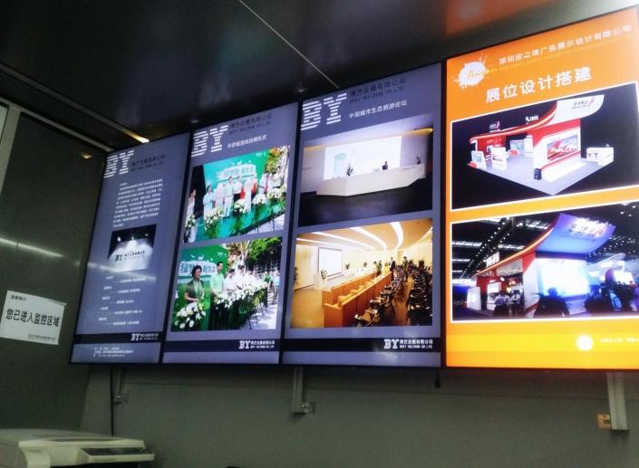 led display screen airport