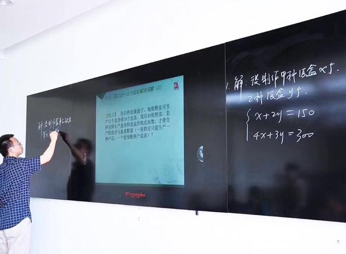 school classroom touch screen