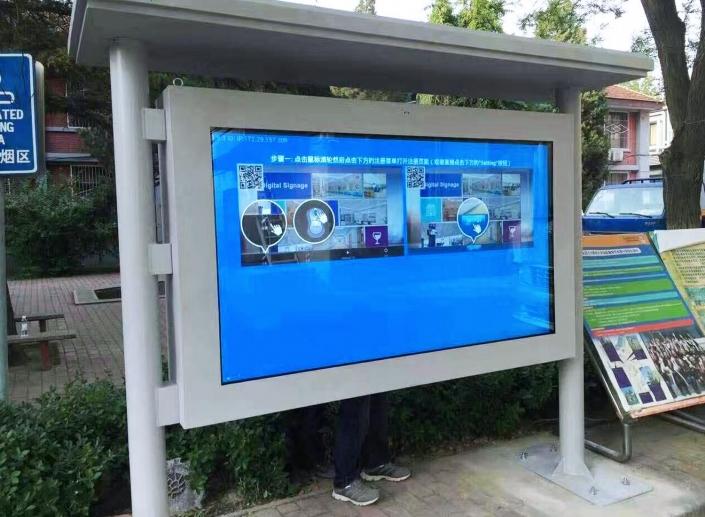video display outdoor