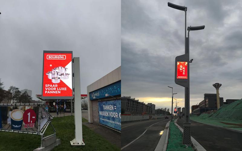 advertising totem pole