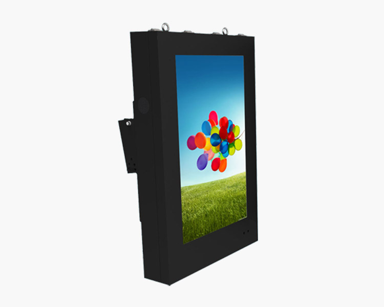 outdoor lcd monitor wall mounted waterproof