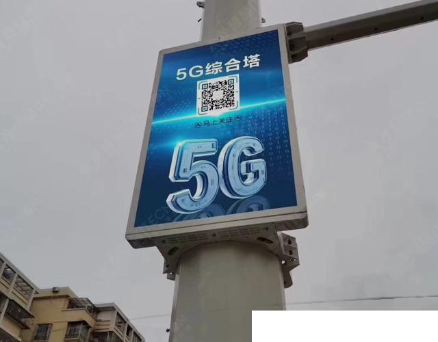 street advertising screen
