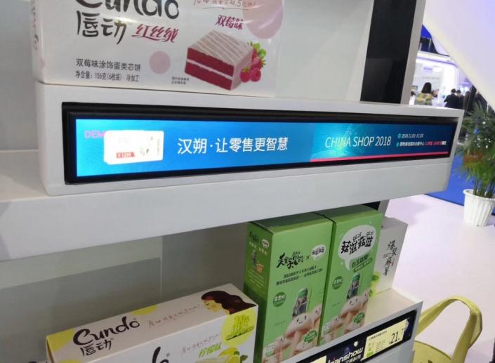 Shelf tag digital signage
