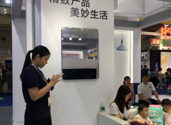 advertising smart mirror