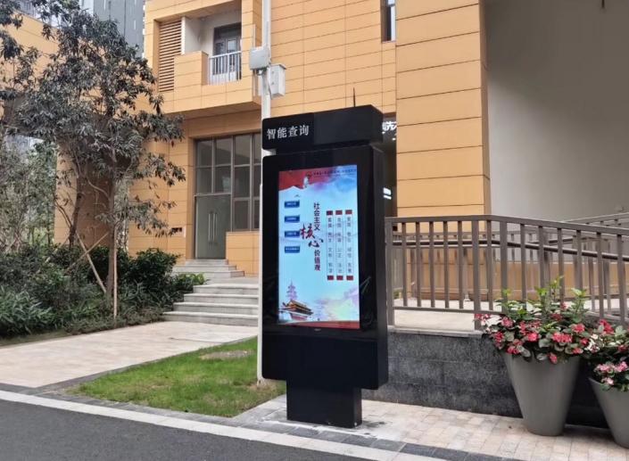 all weather kiosk