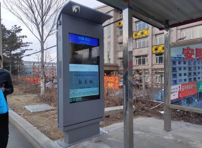 bus stop panel with touch