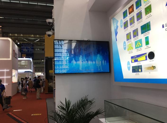 digital adverting screen