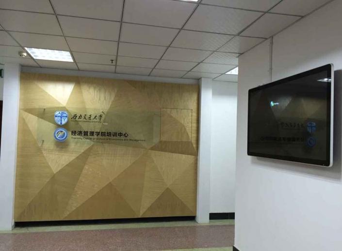 digital advertising tv screen