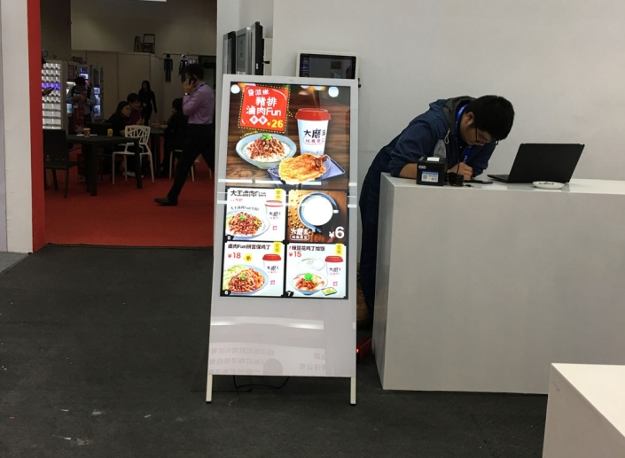 digital food menu board