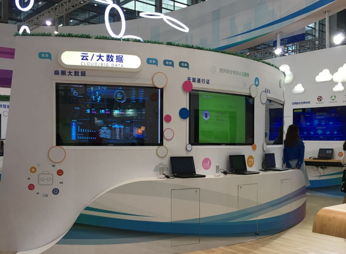 digital information display player