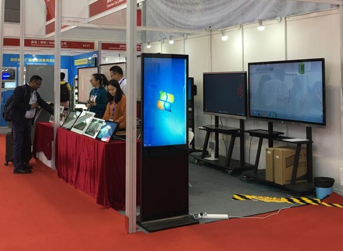 expo shenzhen