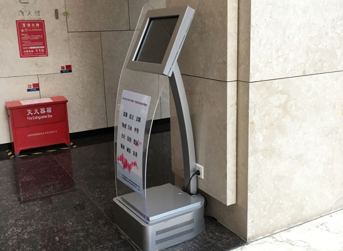 free standing touch screen