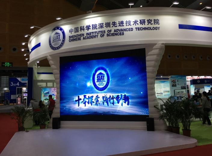 giant led screen