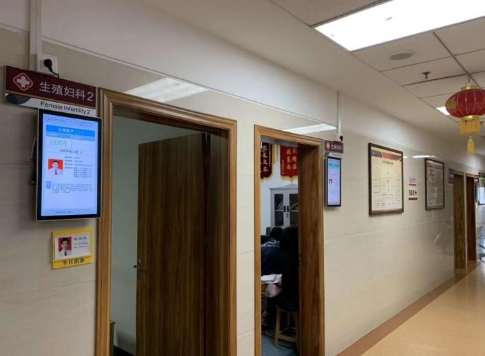 indoor screen signs