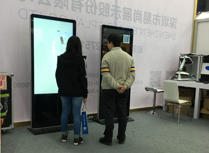 information kiosk touch screen