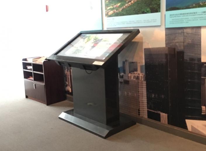 interactive kiosk 32