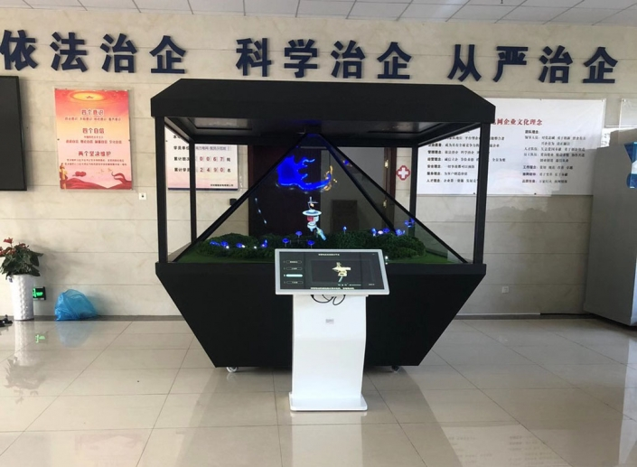inverted large holographic 3d display standing