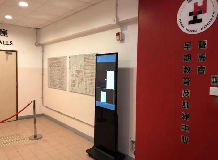 kiosk for education institute
