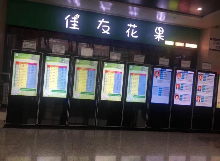 kiosk for hospital