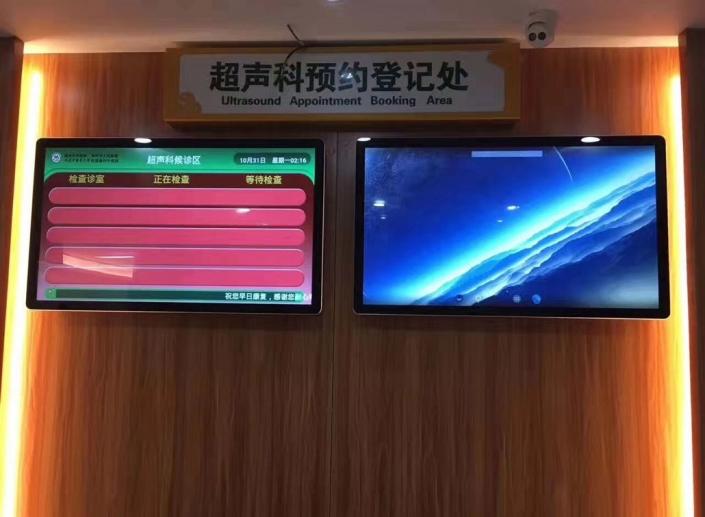 lcd digital signage screens