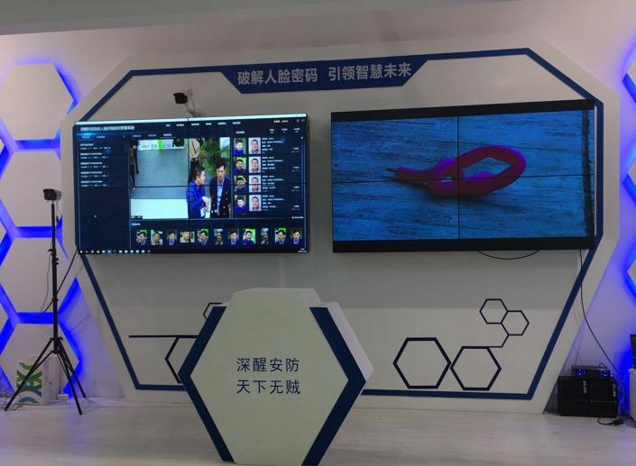 lcd display wall