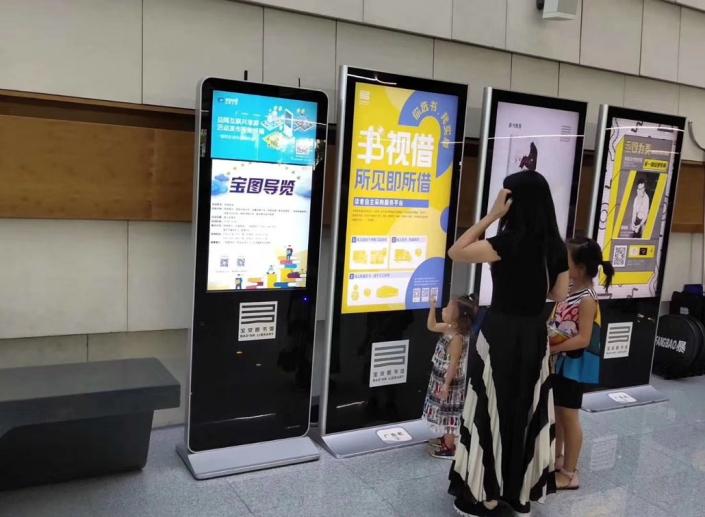 library kiosk