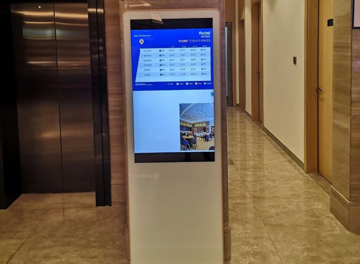 lobby touch screen