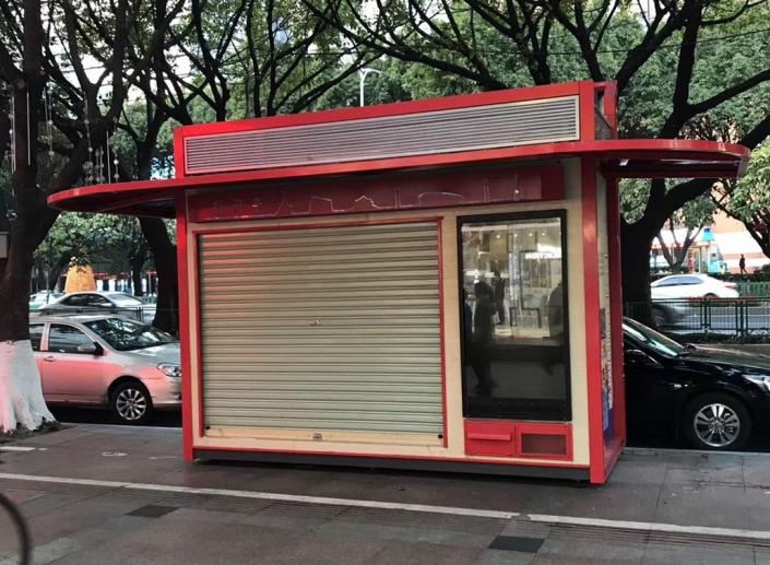 outdoor kiosk booth