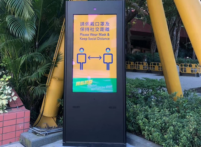 outdoor touch tft kiosk