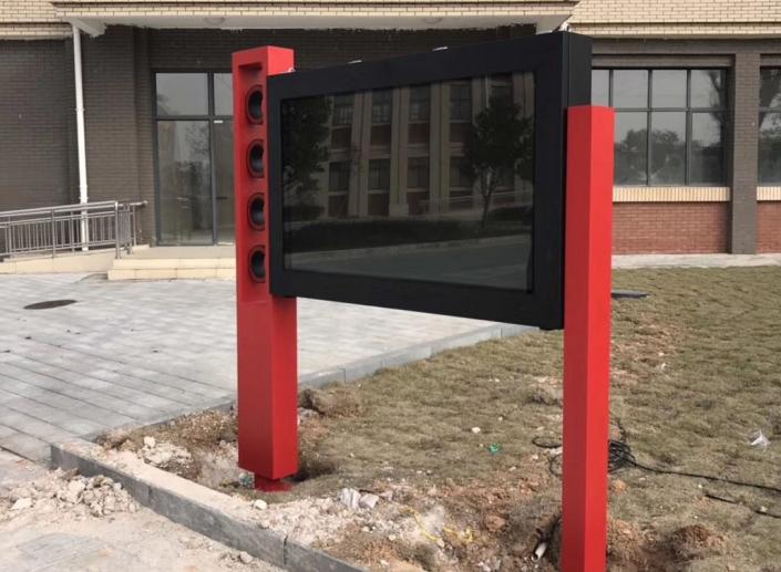 outdoor waterproof tv