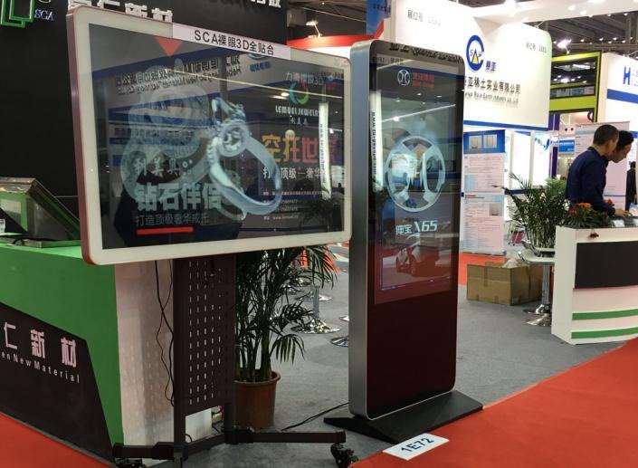 portable digital signage kiosk