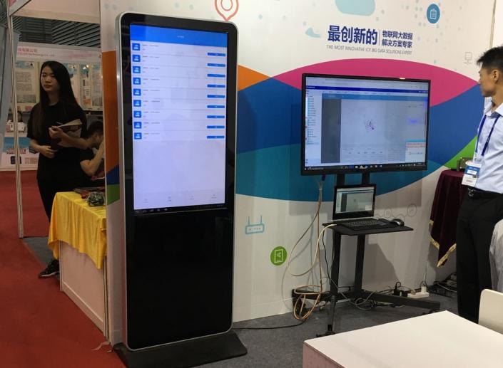 portable monitor kiosk
