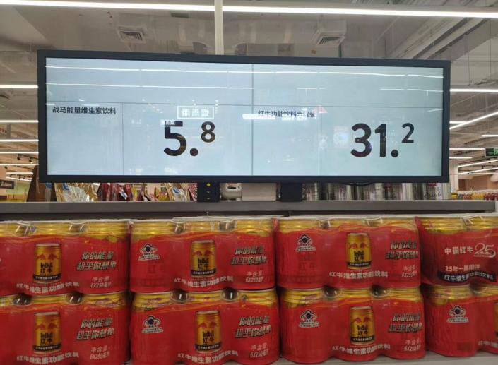 price shelf lcd