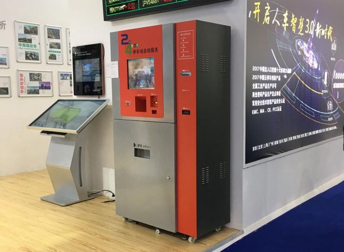 selfservice kiosk