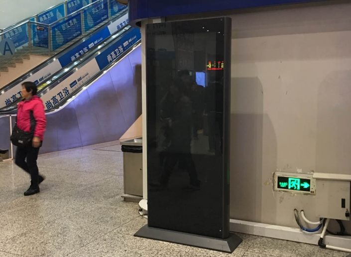 stand alone information digital display