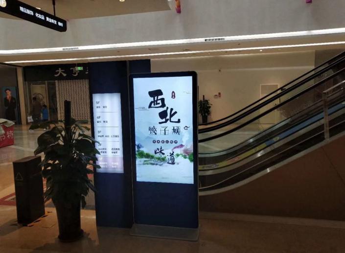 standing advertising screen