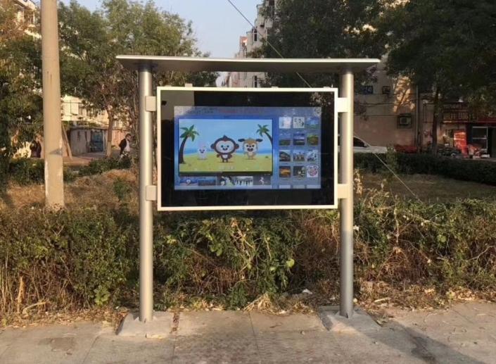 sun readable advertising screen